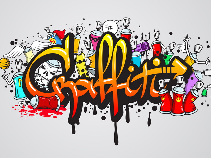 Atelier graff street art l 39 atelier lut ce - Graffiti prenom gratuit ...