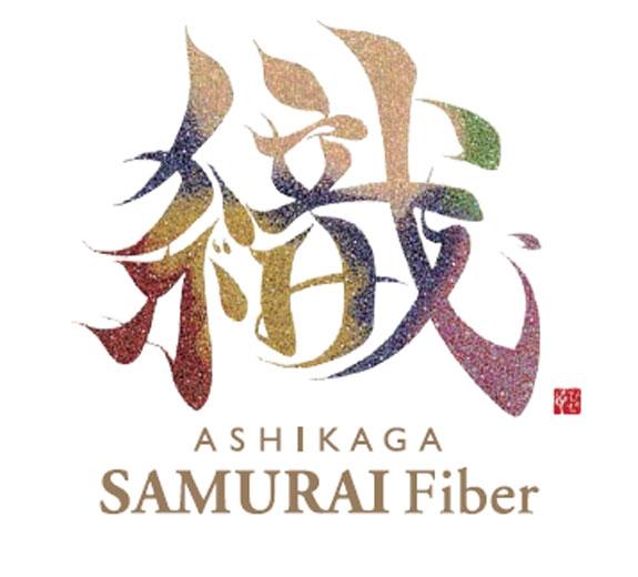 ashikaga-samourai-fiber